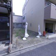 京都駅徒歩10分 売土地